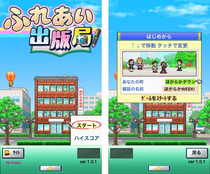 app_game_townmag_1