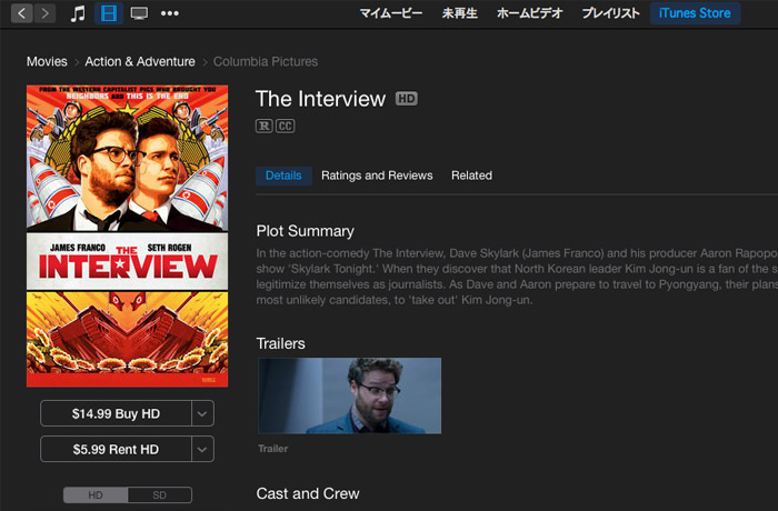 the_interview_on_itunes_1