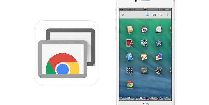 chrome_remote_desktop_ios_0