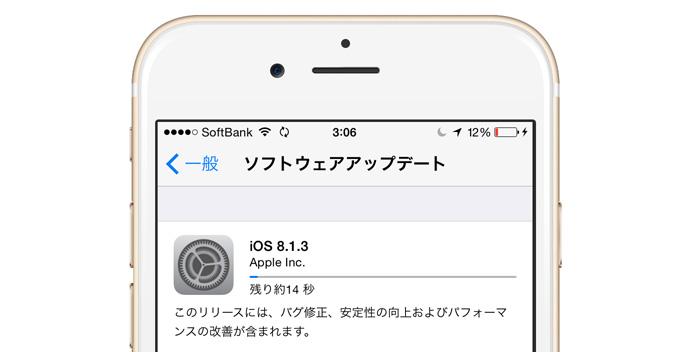 ios813_release_0