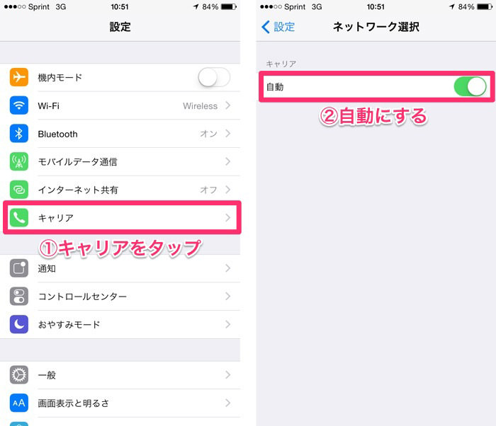 softbank_iphone6_america_hodai_7