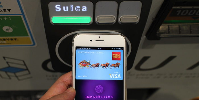 apple_pay_in_japan_00