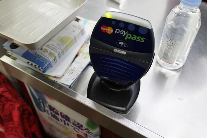 apple_pay_in_japan_3