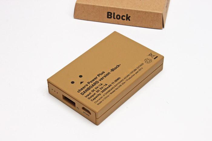 cheero_powerplus_danboard_block_5