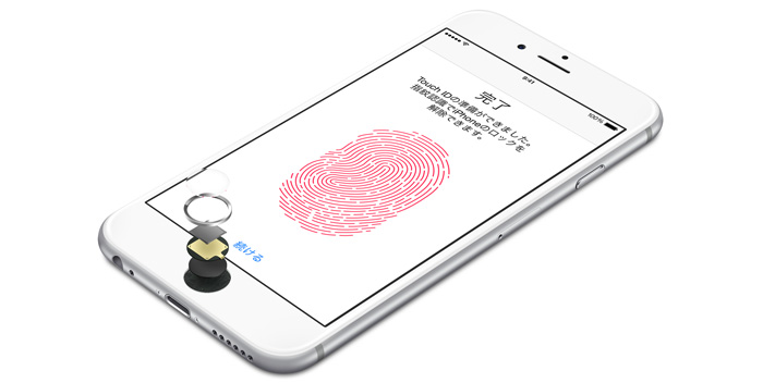 iphone6s_touchid_improvement_0