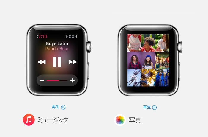 apple_watch_8gb_strage_1
