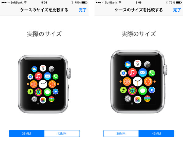 apple_watch_battery_size_2