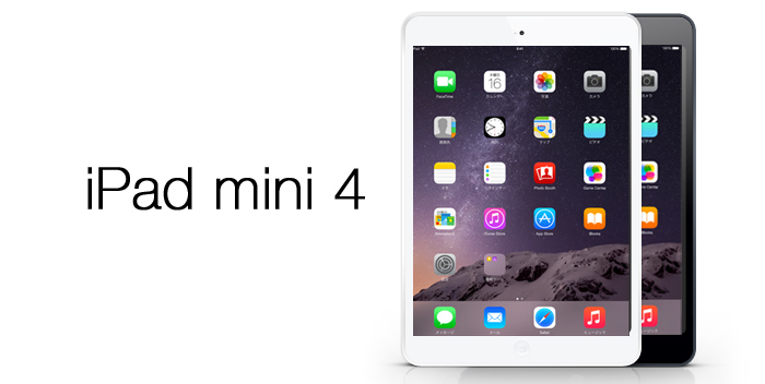 ipad_mini_rumor_0