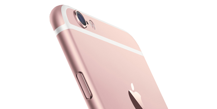 iphone_rose_pink_0