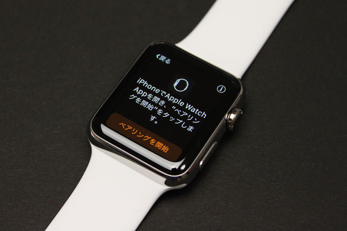 apple_watch_42mm_white_sport_review13