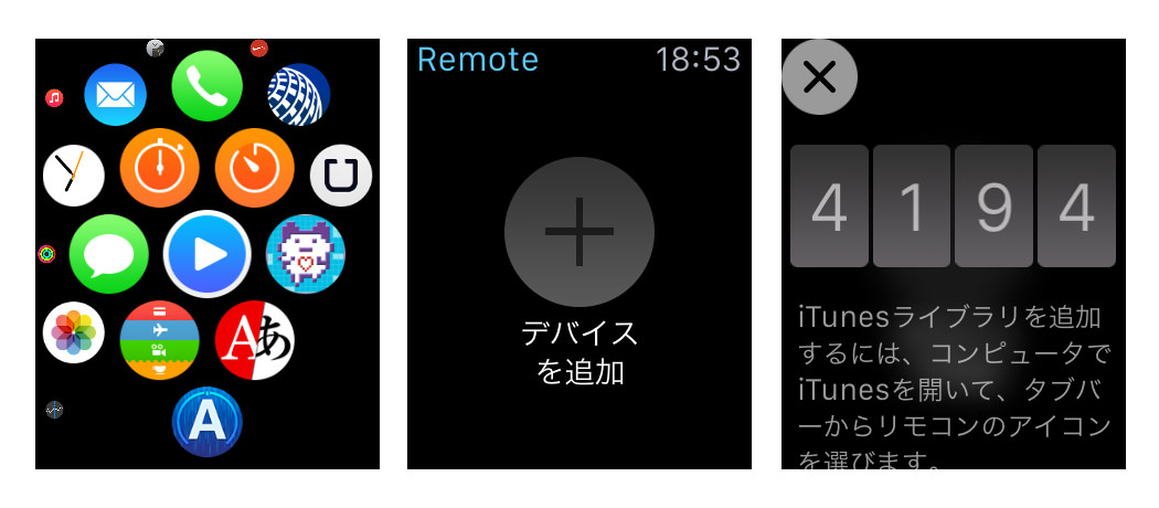 apple_watch_as_apple_tv_remote_1