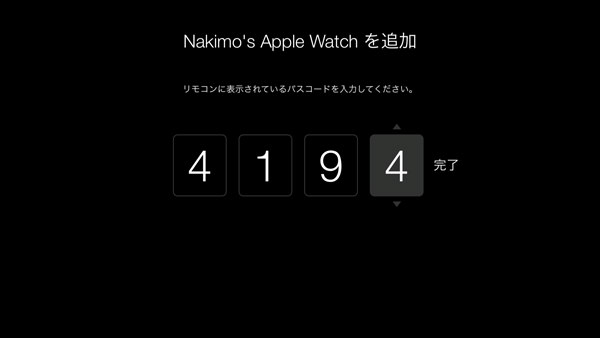 apple_watch_as_apple_tv_remote_4