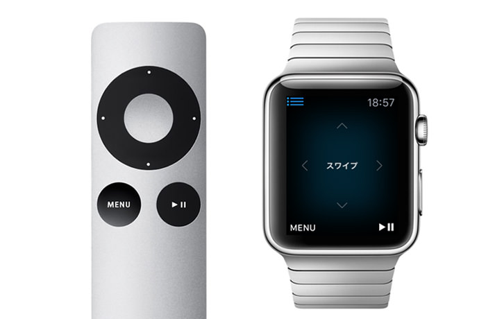 apple_watch_as_apple_tv_remote_5