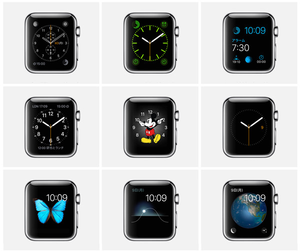 apple_watch_display_burnin_4