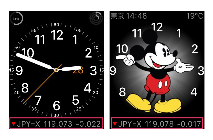 apple_watch_exchange_rate_1