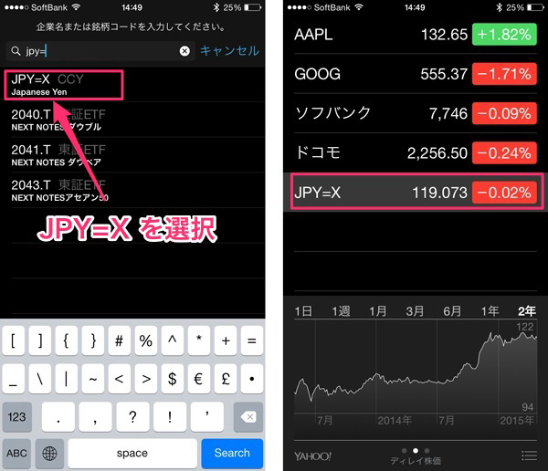 apple_watch_exchange_rate_2