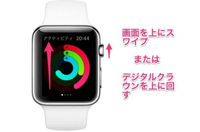 apple_watch_steps_1
