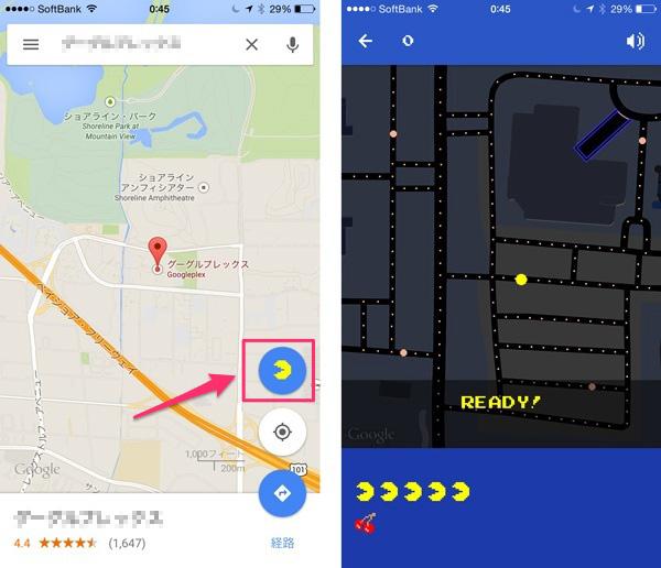 goole_map_pacman_ios_3