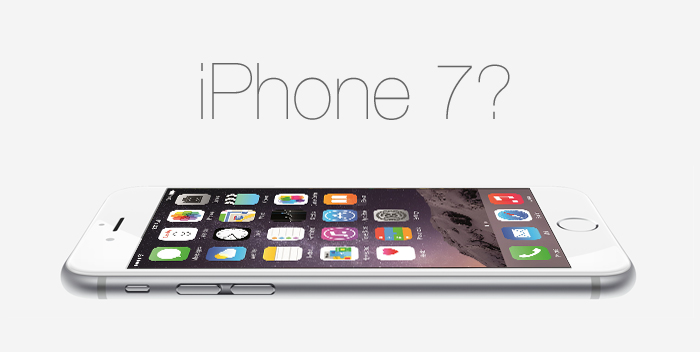 iphone7_rumor_0