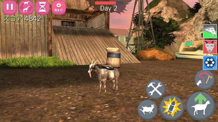 app_game_goatz_4