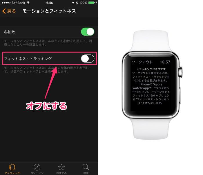 apple_watch_hidden_copy_paste_2