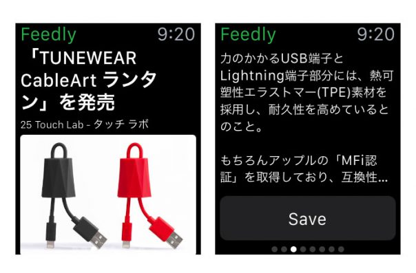 feedly_apple_watch_update_2