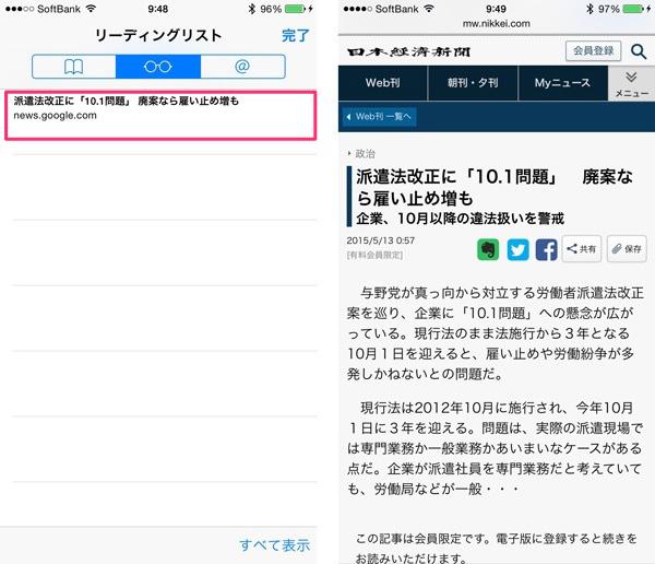 google_news_apple_watch_update_2