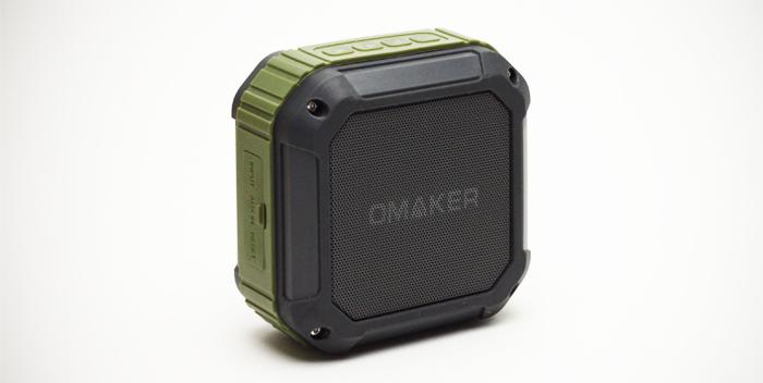 omaker_m4_speaker_review_10