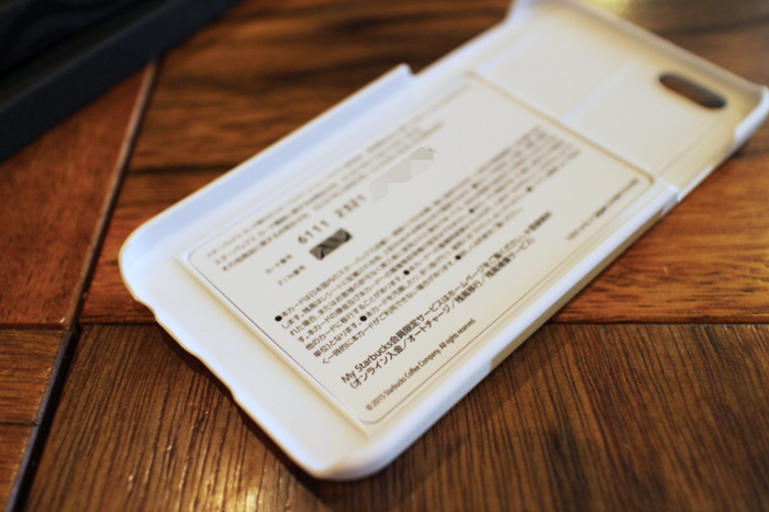 starbucks_touch_iphone6_case_3