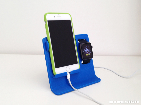 utdesign_3dprinted_apple_watch_stand_1