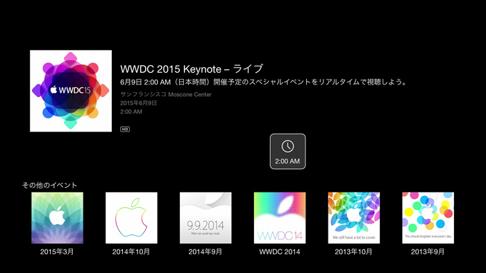 apple_to_livestream_wwdc2015_keynote_1