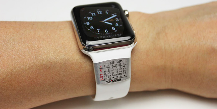 apple_watch_watchbandcalendar_00