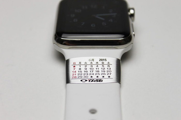 apple_watch_watchbandcalendar_2