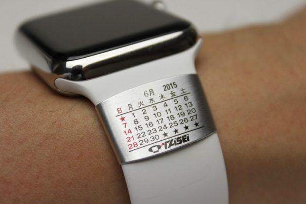 apple_watch_watchbandcalendar_3