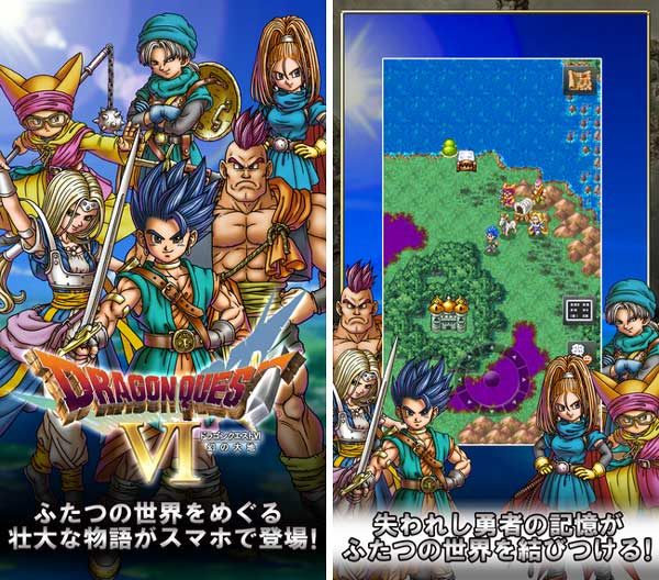 ios_dragonquest_vi_released_1