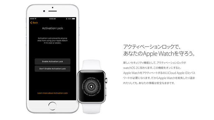 watchos2_announcement_1
