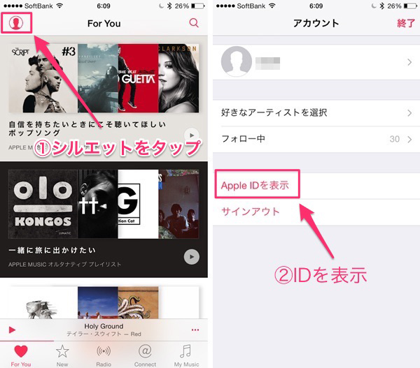 how_to_disable_apple_music_auto_renewal_2