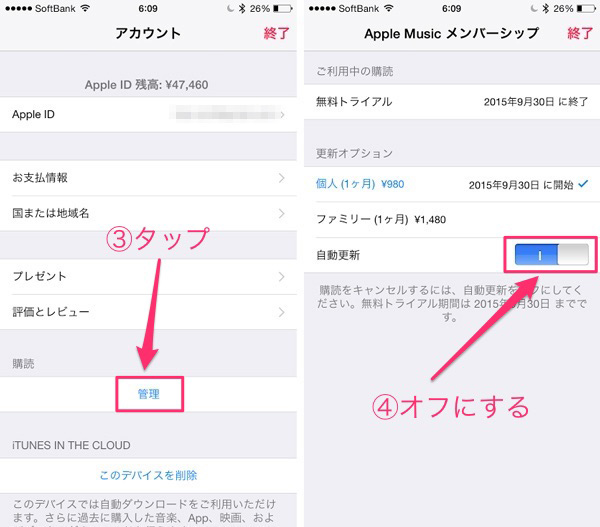how_to_disable_apple_music_auto_renewal_3