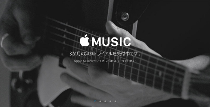 apple_music_title_0