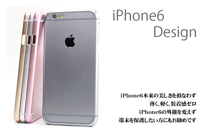 pink_iphone6_case_3
