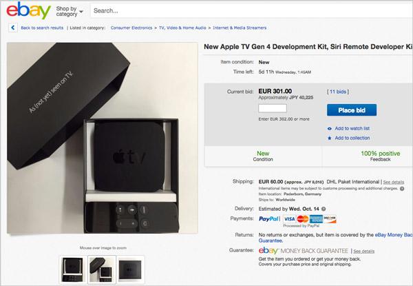 apple_tv_4_on_ebay_1
