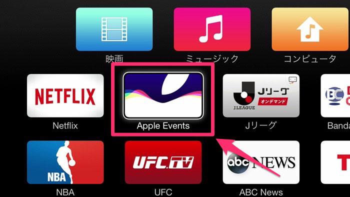 apple_tv_iphone6s_event_3