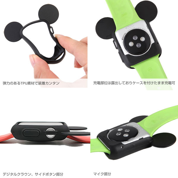 apple_watch_mickey_case_2