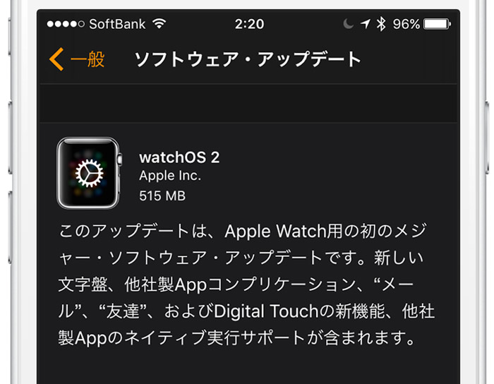apple_watch_watchos2_released_0