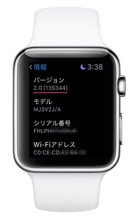 apple_watch_watchos2_released_1