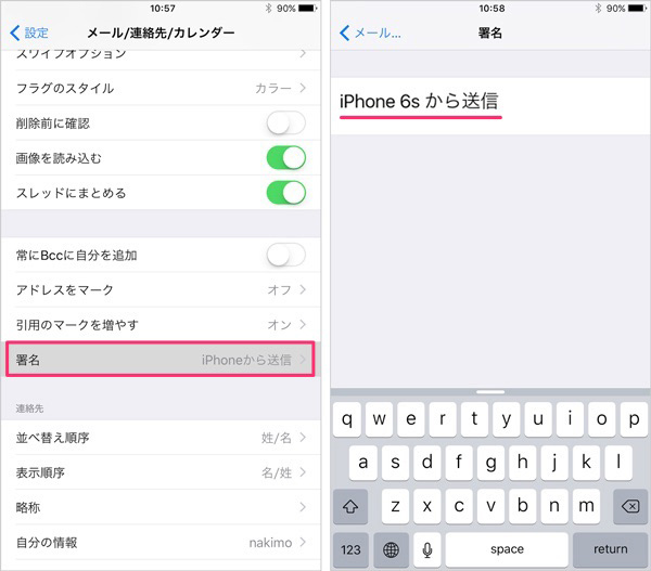 blagging_iphone6s_1