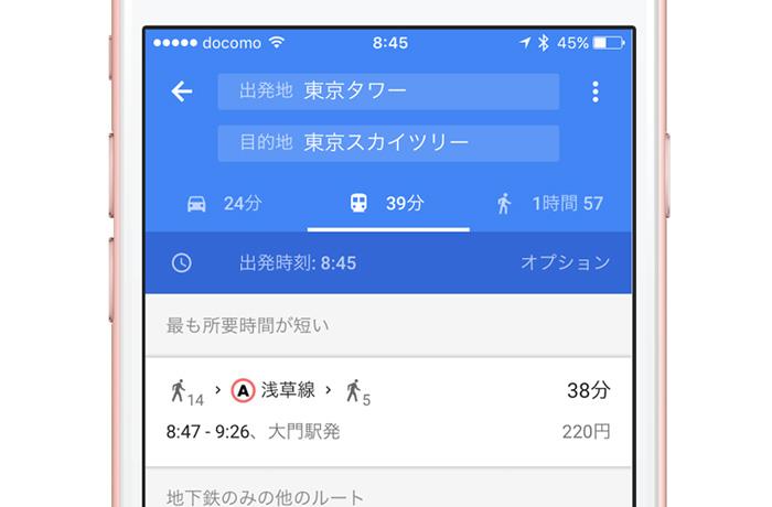 google_maps_apple_watch_1