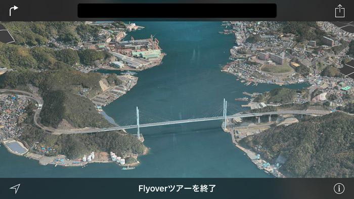 3d_flyover_shizuoka_nagasaki_2