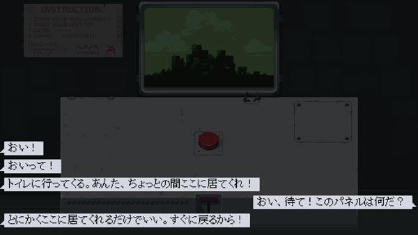 app_game_pdta_2