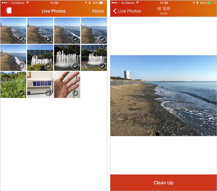 app_photo_lean_1
